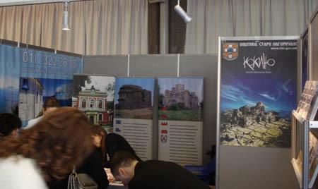 Старонагоричкиот туризам претставен во Белград