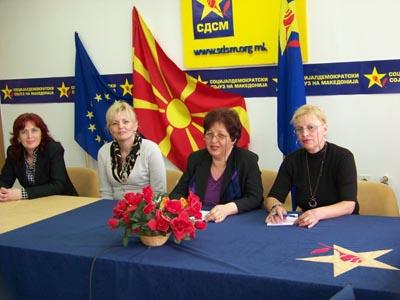 Жените на СДСМ со трибина за јавните службеници