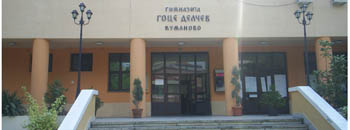 Соработка на гимназиите во регионот
