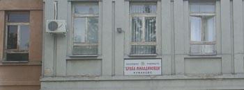 """""""Браќа Миладиновци"""" слави 56 години постоење"""