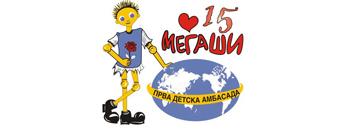 Меѓаши бара заштита на децата од политичка злоупотреба