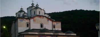 Крива Паланка го слави Свети Јоаким