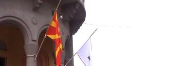 Во Македонија Ден на жалост