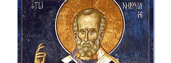 Денеска се слави Свети Никола