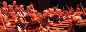 Новогодишен концерт на градска музика