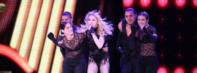 Мадона со сопствени студија за фитнес
