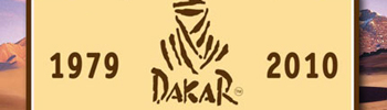 Стартуваше Дакар релито