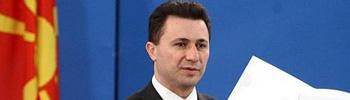 Премиерот на трибина во Куманово