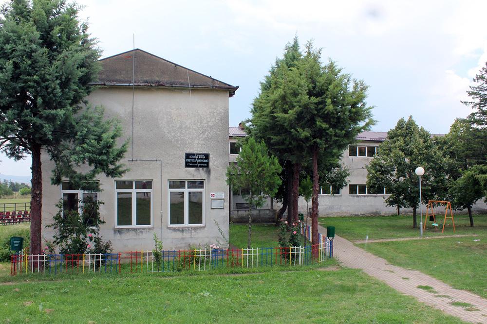 """Со јапонска донација од 52.000 евра училиштето """"Светозар Марковиќ"""" ќе добие парно греење"""