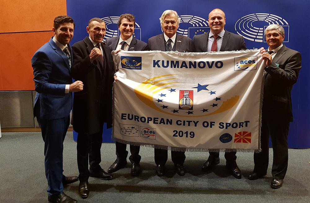 Димитриевски во Брисел го прими признанието Куманово – Град на спортот