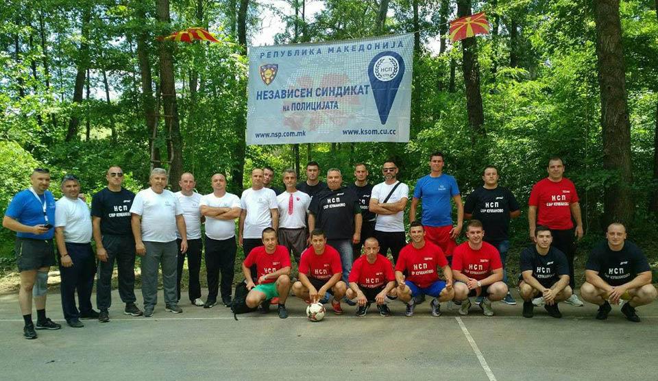 Независниот полициски синдикат организираше синдикални игри во Пелинце