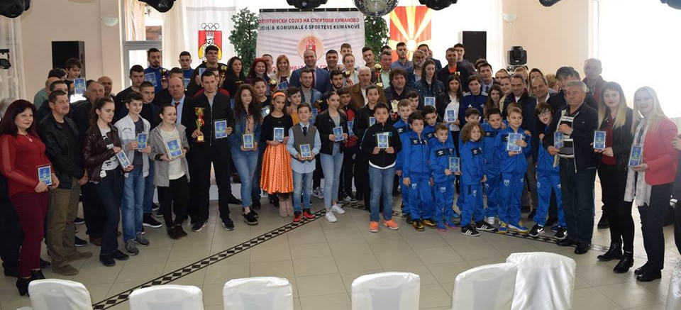Куманово ќе бира спортист за 2019 година