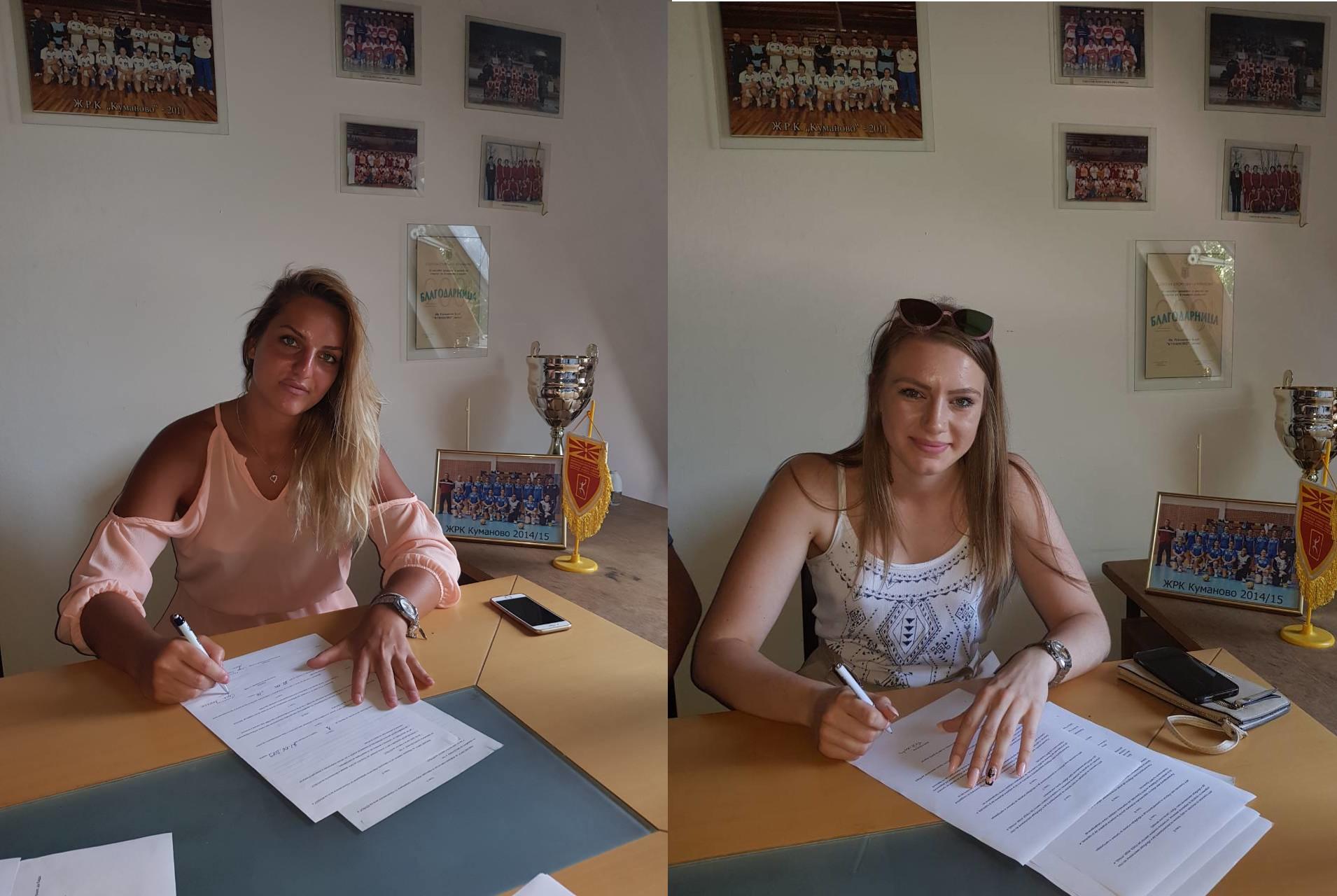 ЖРК Куманово потпиша две засилувања за новата сезона