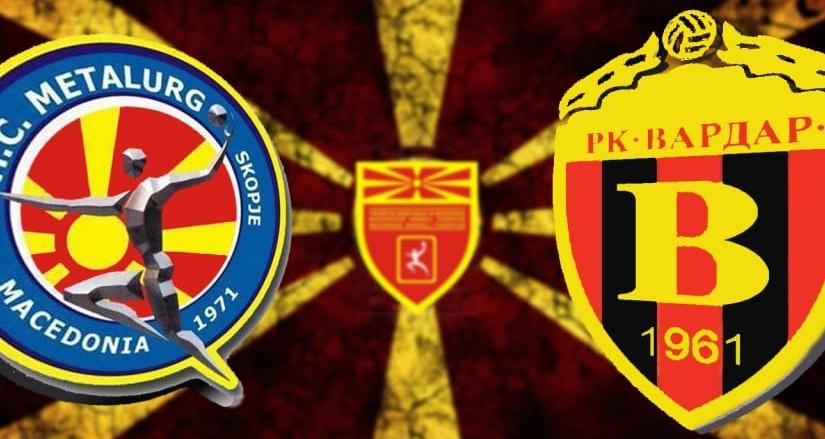 Во Куманово ќе се игра Македонскиот Суперкуп во ракомет
