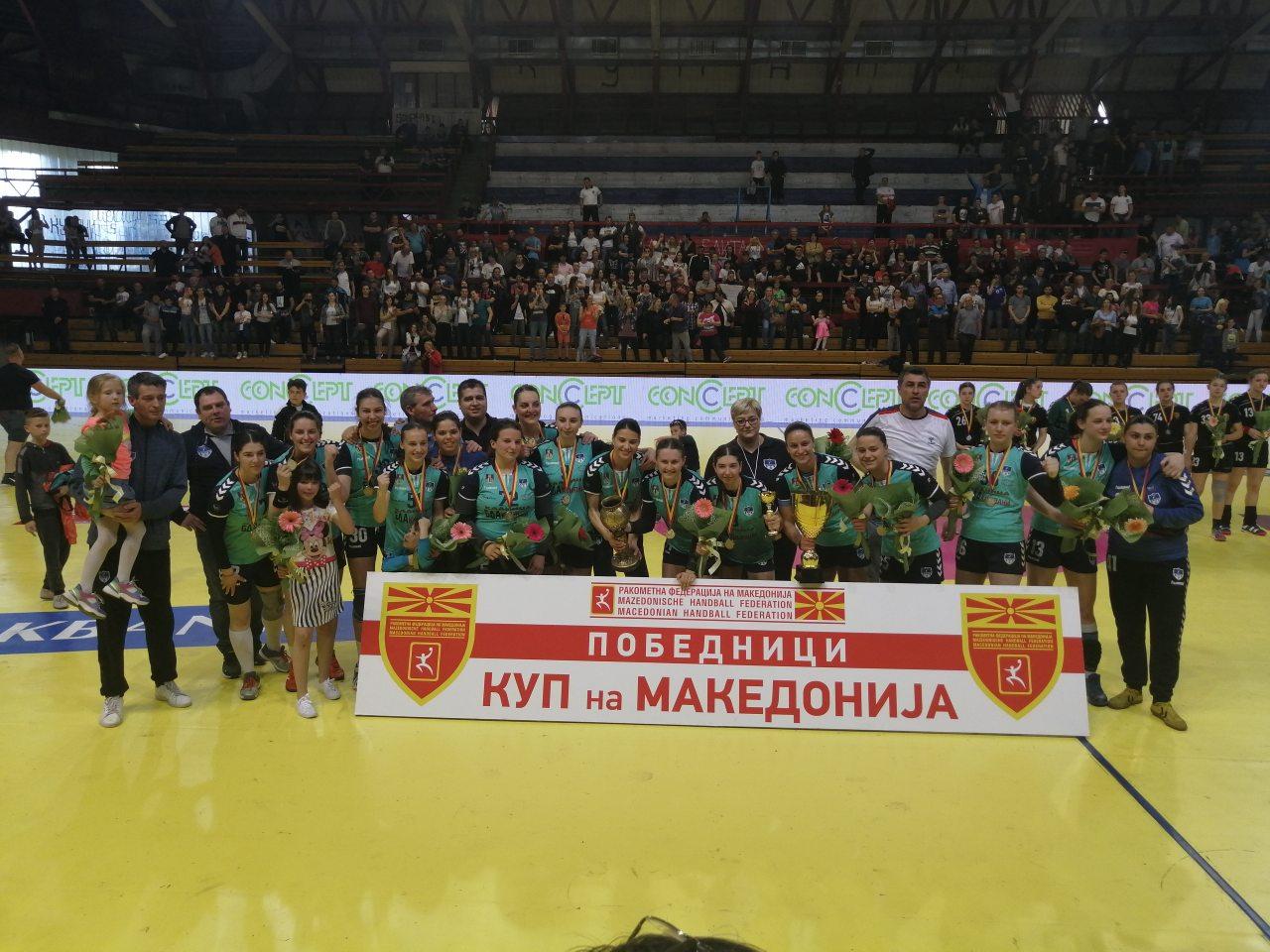 Ракометарките на Куманово го освоија Купот на Македонија