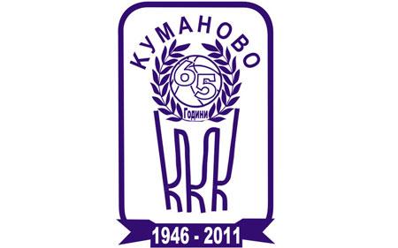 Дерби на првиот домашен натпревар на Куманово