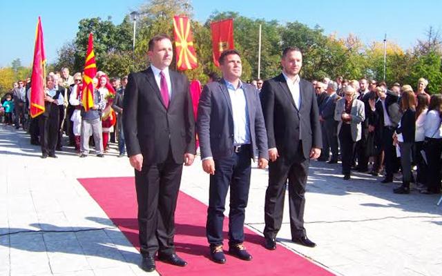"""Премиерот Заев на прославата за """"11 Октомври"""" во Куманово"""