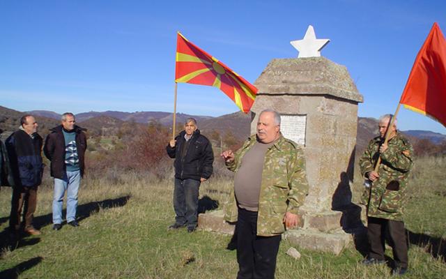 76 години од битката на Дренак