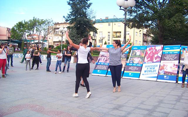 "Младински фестивал ""Shape up the town"