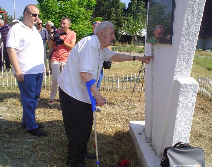 76 години од излегувањето на Вториот партизански одред