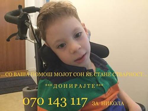 Да му помогнеме на Никола да замине на лекување во Кина