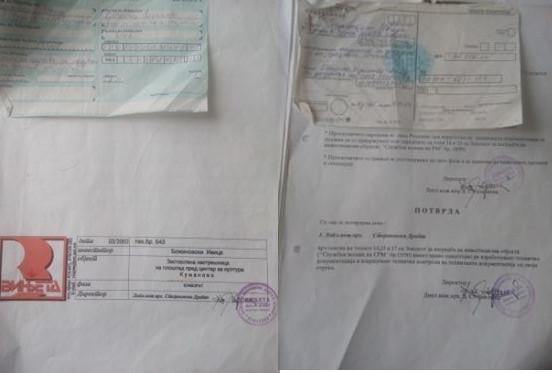 Поседувам уредна документација од пред 20 години, тврди сопственикот на објектот што се урива
