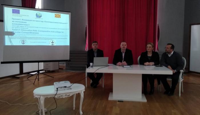 """Проектот """"Иновациски центар: Компаративна предност за поголема конкурентност"""" ги даде очекуваните резултати"""