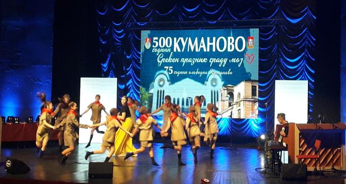 Свечена седница за Денот на ослободувањето и 500 години Куманово