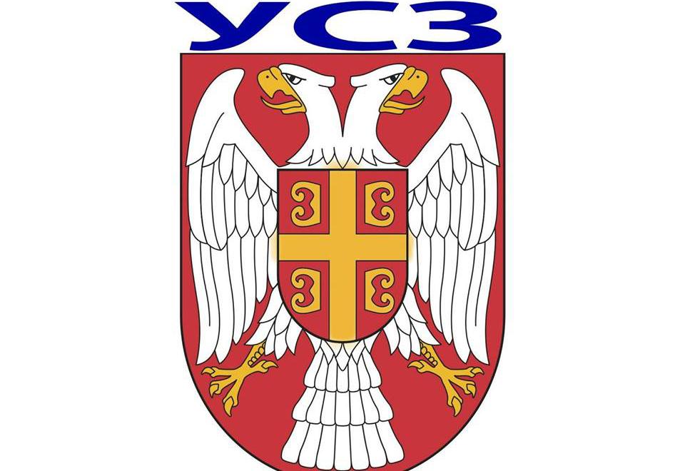 """Обединетата српска заедница организира """"Видовденски турнир"""""""