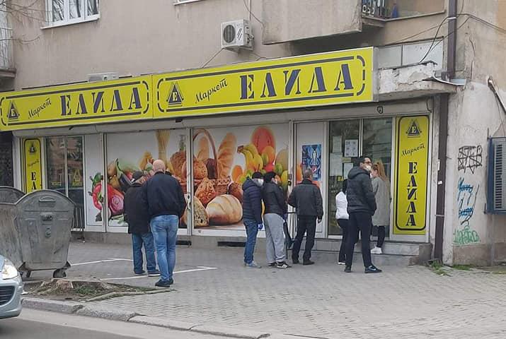 Се пријавија маркетите кои ќе вршат нарачка и достава на прозводи за време на полицискиот час во Кумановo