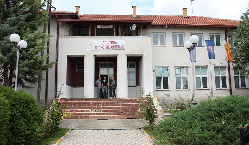 Во Општина Старо Нагоричане нема заболени од коронавирус
