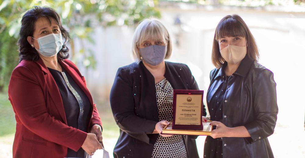 Штефица Ујчиќ од Куманово меѓу добитниците на признанието просветен работник на годината