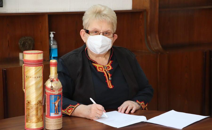 Избран сувенир на Општина Куманово за 2020 година