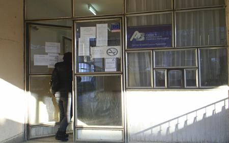 Центарот за вработување врши евиденција само за прво пријавување и за оние кои останале без работа, останатите кога ќе помине корона кризата