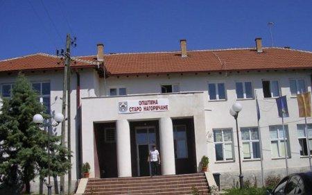 СДСМ 4, ВМРО-ДПМНЕ 2 советници во Советот на Старо Нагоричане
