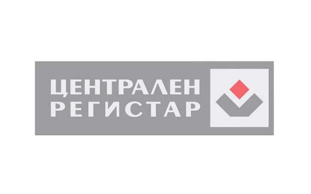 Оглас за вработување во Централен регистар Куманово