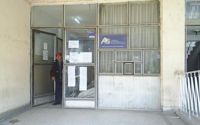 Повик за активните мерки за вработување и обуки објави Центарот за вработување во Куманово