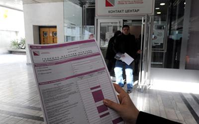 Истекува рокот за поднесување годишни даночни пријави