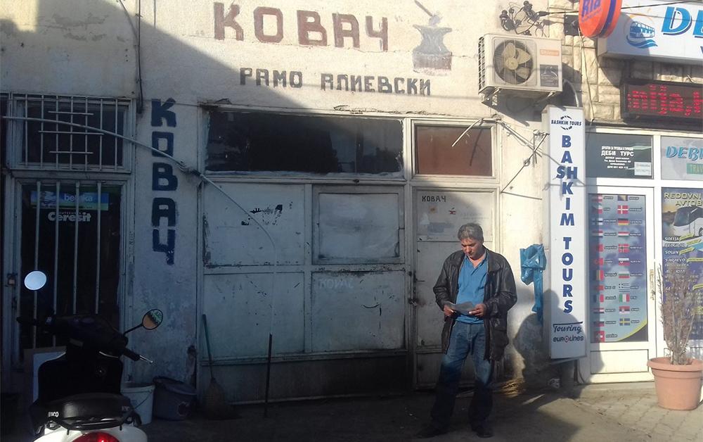 Ковач 34 години чека нов дуќан, а државата и стариот го продала без да му каже