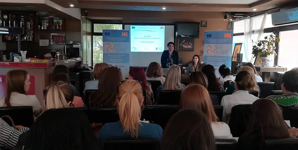 """Во Куманово промовиран проектот """"Женско претприемништво за конкурентност"""""""