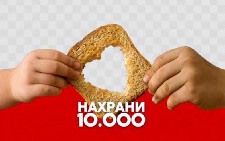 """Акција за донирање храна """"Нахрани 10.000"""" во Куманово"""