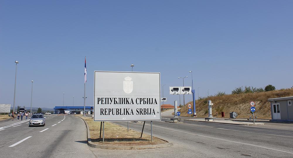 Српските државјани нема да плаќаат патарини од 15 јуни до 15 август во Македонија