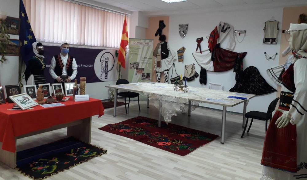 Во Куманово отворена етно одаја