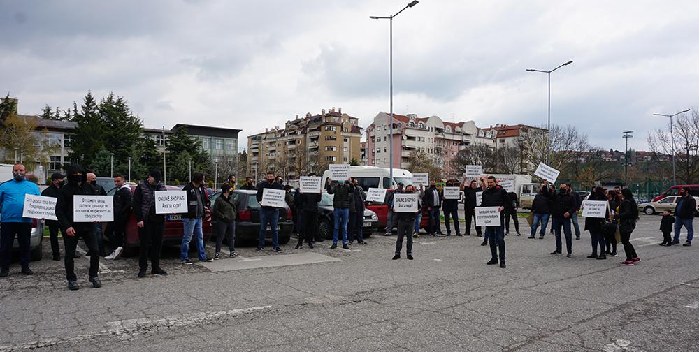 Кумановските угостители заминаа на протест пред Министерството за финансии