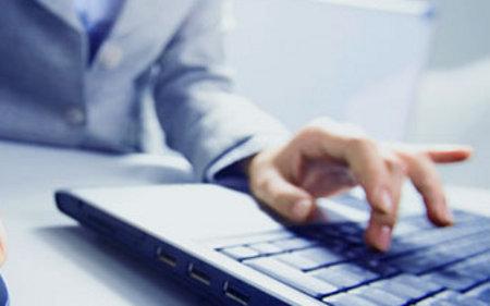 Кумановец жртва на компјутерска измама, уплатил 46,6 илјади евра на лажна сметка