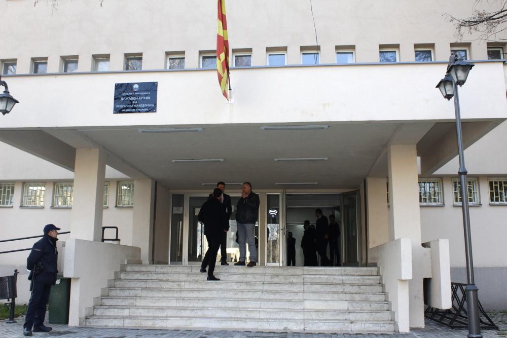 Без струја одделението за управни работи во Куманово
