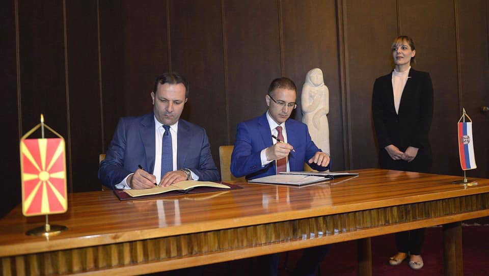 Потпишан договор за заеднички контроли на граничниот премин Табановце-Прешево