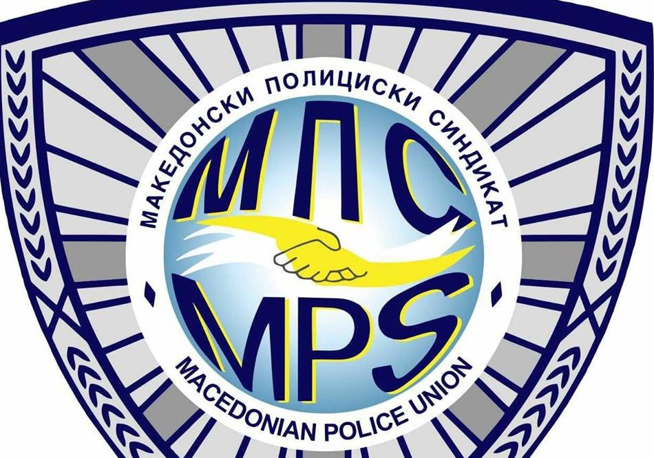 МПС се заблагодари за исплатата на бонус плата во МВР