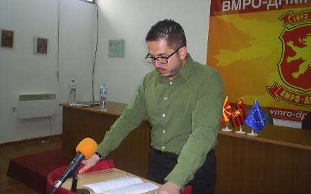 Игор Божиновски избран за член на Извршен комитет на ВМРО-ДПМНЕ