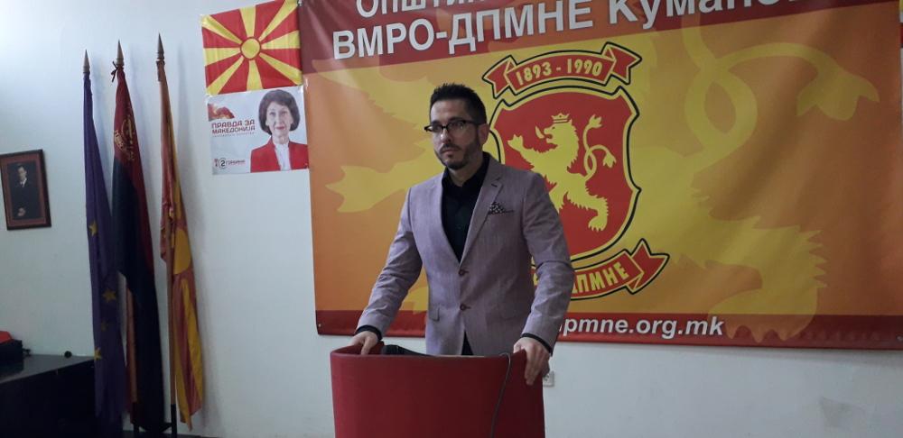 ВМРО-ДПМНЕ: Македонија ќе добие прва жена претседател